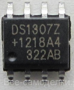 ds1307z