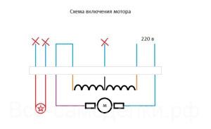 MCA 52\64 -148 схема подключения мотора