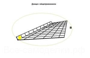 схема44