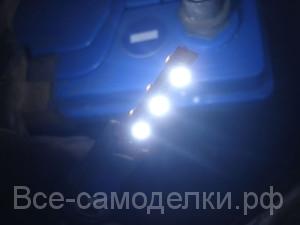 светодиодная лампа для авто самоделка
