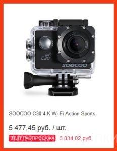 4k-kamera-2